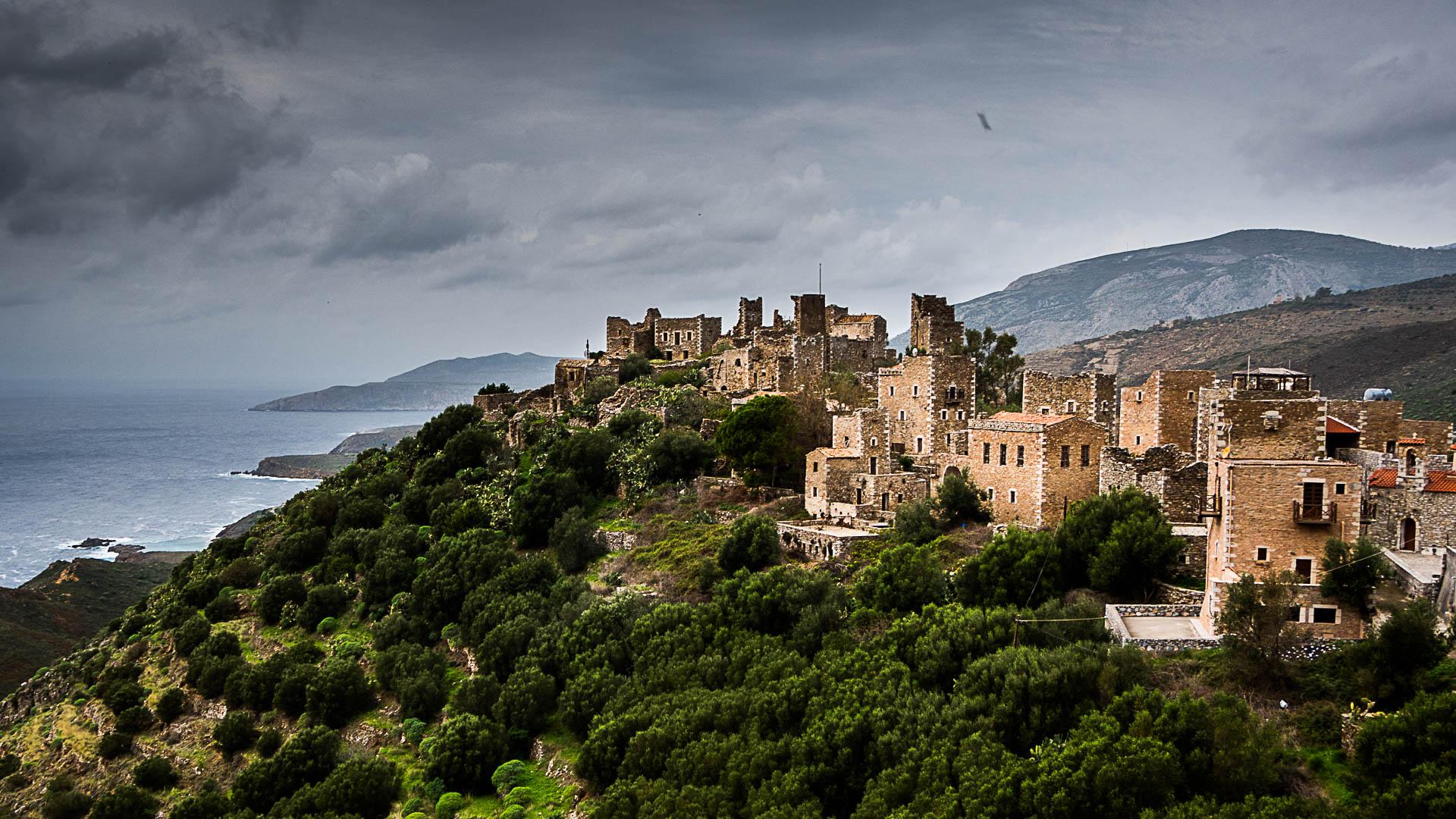 Peisaje culturale Grecia